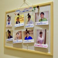 グレース家庭医療クリニック スタッフ紹介写真